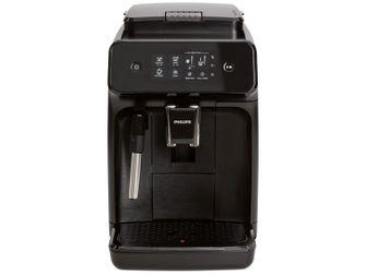 lidl, espressomachine, philips, koffiezetapparaat, koffie
