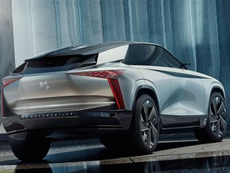 ds aero sport lounge, concept cars, toekomst, 2020