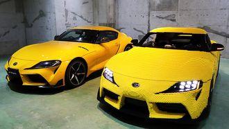 Unieke topsnelheid: LEGO's levensgrote Toyota GR Supra kan echt rijden