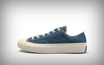 sneaker converse low