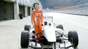 Juju Noda nieuwe Max Verstappen Formule 1