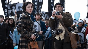 johnny depp, minamata, oorlogsfotograaf, trailer