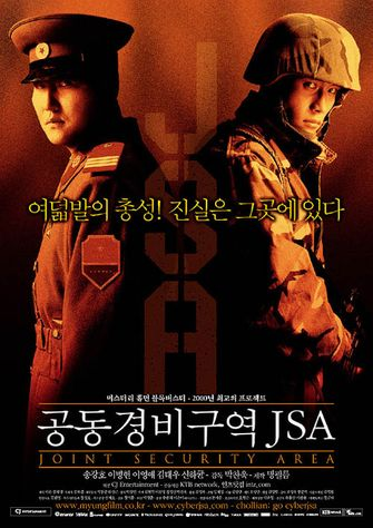 Joint Security Area JSA Zuid-Koreaans