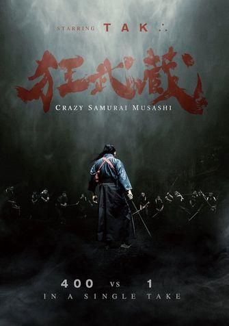 Crazy Samurai 400 vs 1 Film