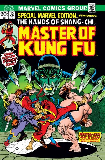 Master Kung Fu Shang-Chi and the legend of the ten rings