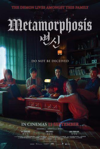 Metamorphosis Zuid-Koreaanse films horror