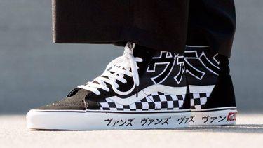 sneakers, nieuwe releases, vans japanese pack, japan, nike air max 90 surplus, week 42