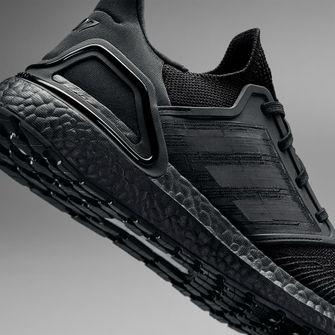 adidas 007 Ultraboost 20 x James Bond, sneakers, releases, week 37, zijkant
